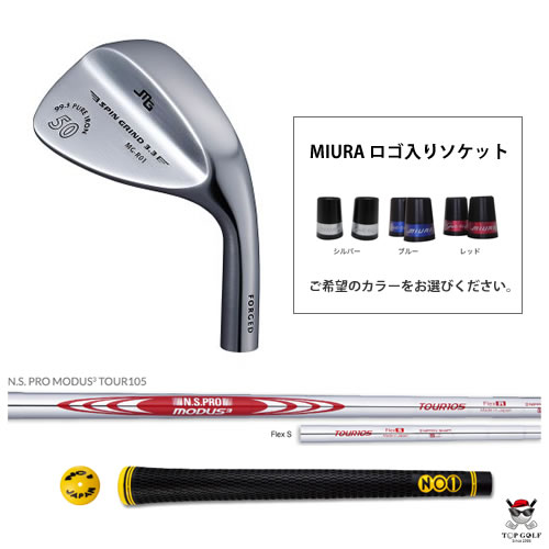 【O様専用ご注文ページ】 MIURA MG-R01 × MODUS3 TOUR105 装着仕様