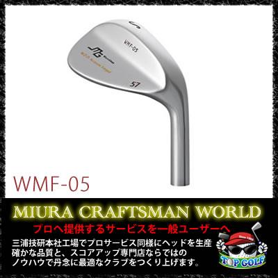 WMF-05