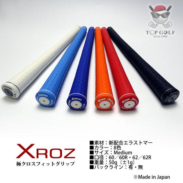 XROZ クロスフィットグリップ