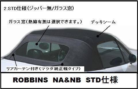 2.NAB_STD_V2.jpg