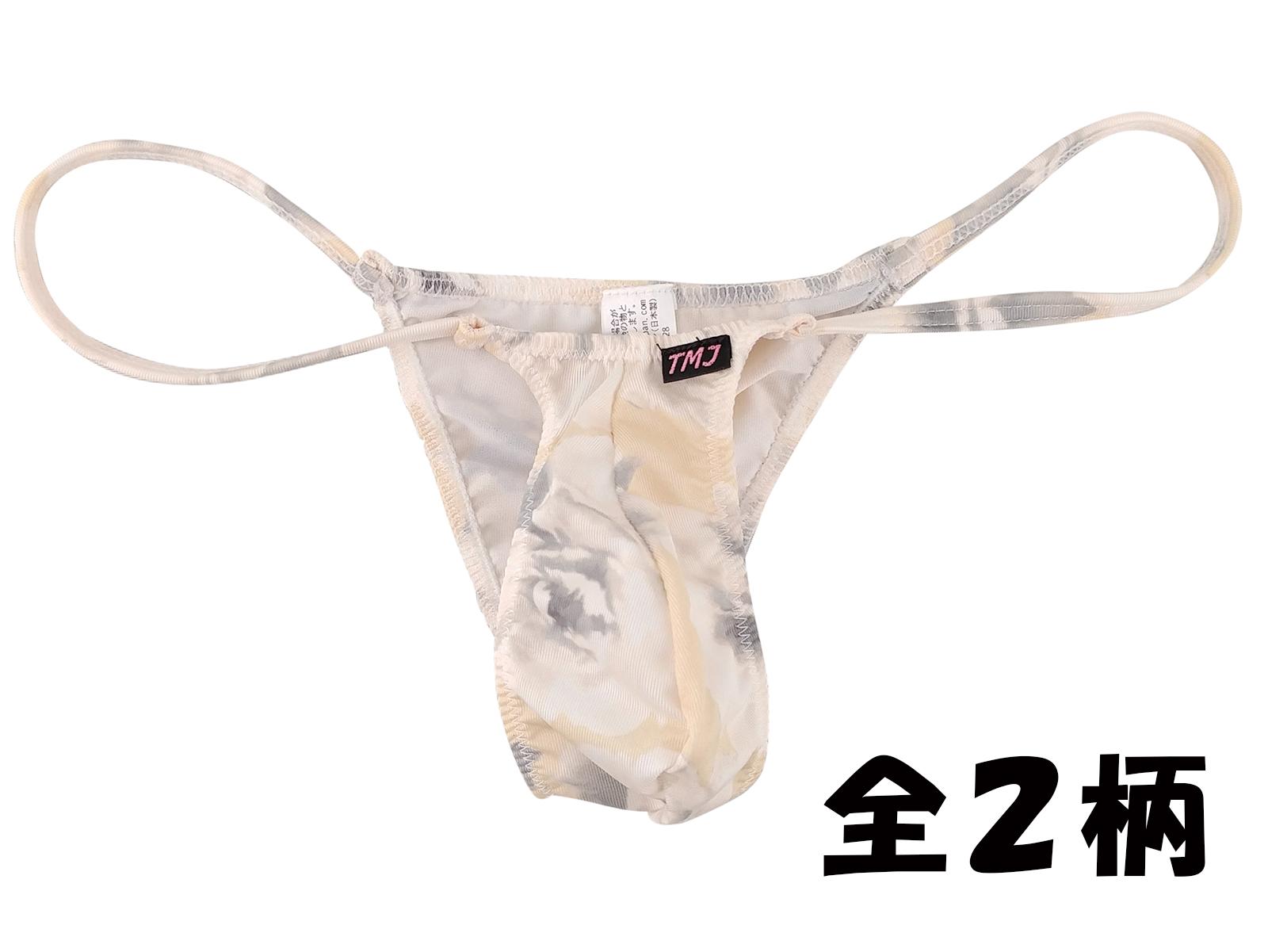 【20%OFF】メンズ ピンク系4プリント Tフロントハイレグハーフバック下着(2033740)