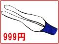 【訳アリ特別価格】メンズ  エラクション Yバックサスペンダー(701021)