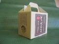 【純国産】 とっぺん味噌 合わせ 700g 無添加で安心・美味しい!