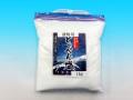 とっぺん塩 漬物塩 1kg