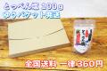 【全国送料一律360円】とっぺん塩 100g 【ゆうパケット発送】