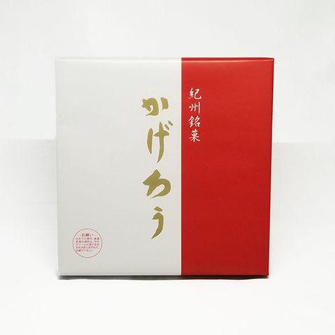 福菱 かげろう(10個入)