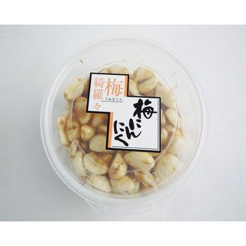 (梅きらら)梅にんにく(250g)