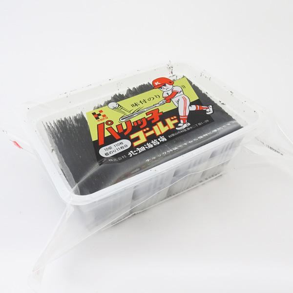 北畑海苔店 キタバタのパリッ子ゴールド(味付のり)10切110枚入(板のり11枚分)