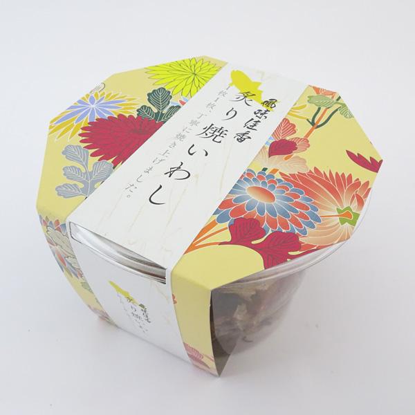 炙り焼いわし(80g)