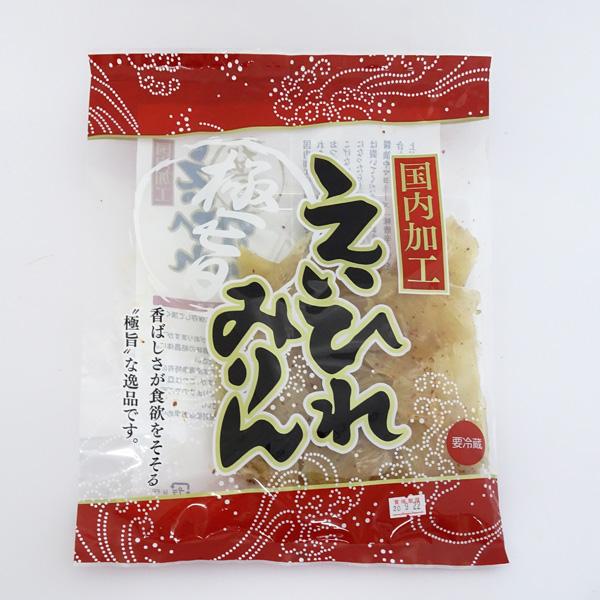 えいひれみりん(120g)