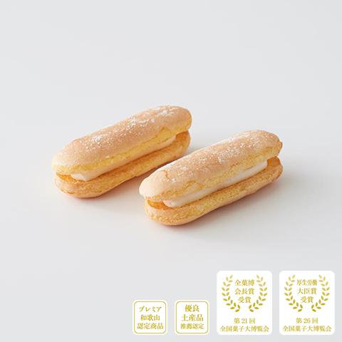 福菱 かげろう(2個入×4箱セット)