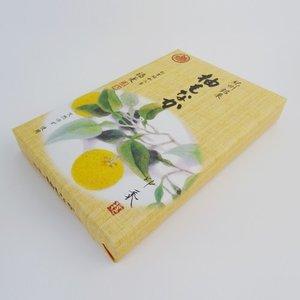 福菱 柚もなか[ゆずもなか](12個入)