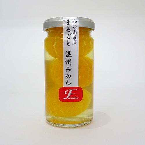ふみこ農園 コンポート まるごと温州みかんハーフサイズ(3個入)