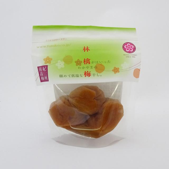 ふみこ農園 フルーツ梅干 林檎梅(90g)