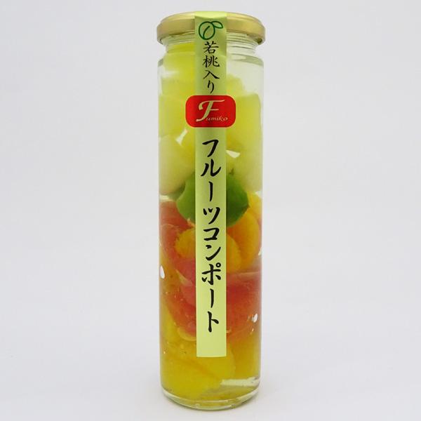 ふみこ農園 フルーツコンポート(350g入)若桃・みかん・甘夏・グレープフルーツ・白桃・パイナップル