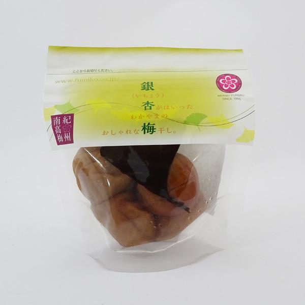 ふみこ農園 フルーツ梅干 銀杏梅(90g)