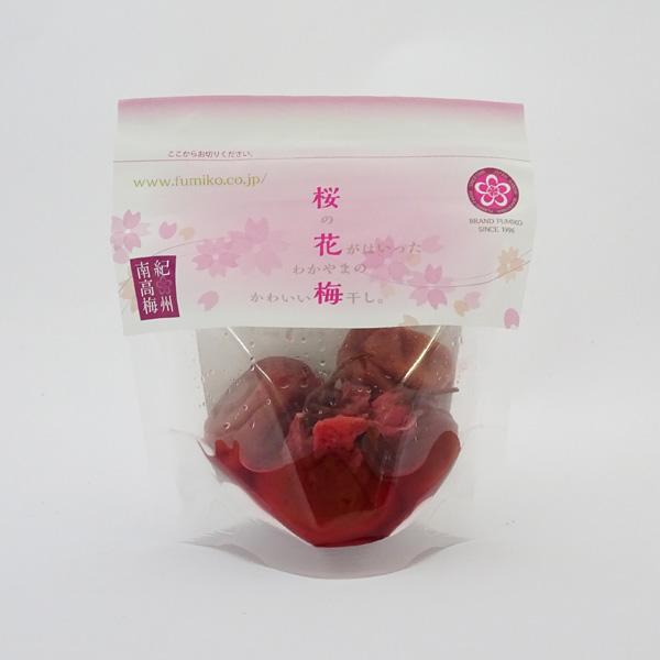 ふみこ農園 フルーツ梅干 桜花梅(90g)