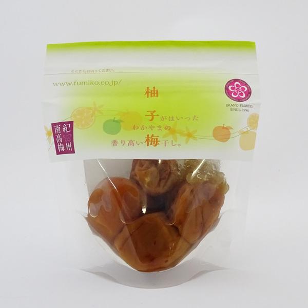 ふみこ農園 フルーツ梅干 柚子梅(90g)