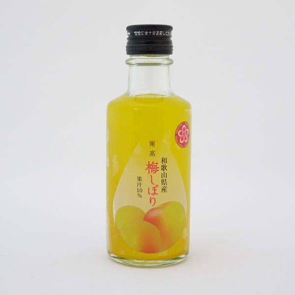 ふみこ農園 和歌山県産 紀州南高梅しぼり(180g) 果汁10%
