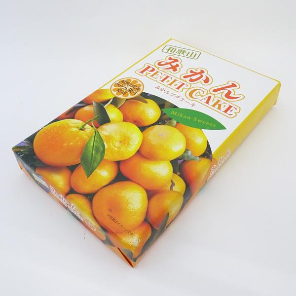 はま屋 和歌山みかんプチケーキ(15個入)