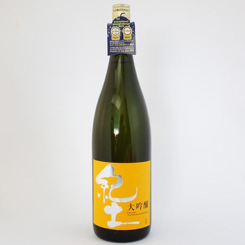 平和酒造 紀土 大吟醸(1800ml)