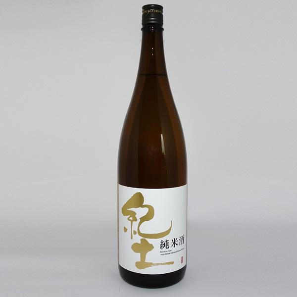 平和酒造 紀土 純米酒(1800ml)