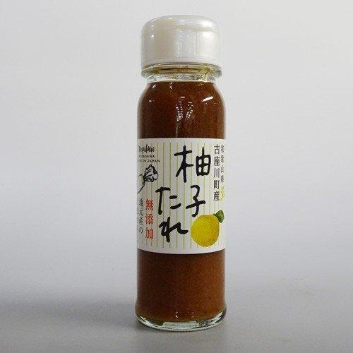 平井の里 柚子たれ(180ml)