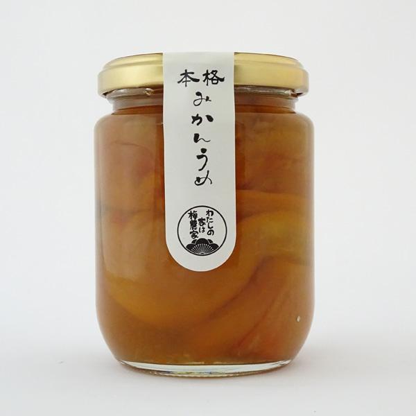 本格みかん梅(170g)ボトル
