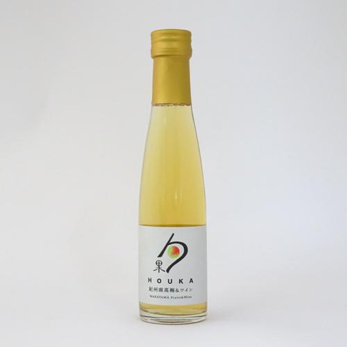 湯浅ワイナリー 和歌山フルーツ&ワイン「勹果(ほうか)」紀州南高梅&ワイン(180ml)