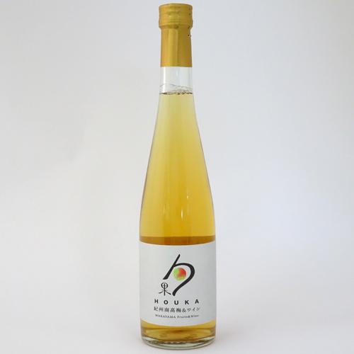 湯浅ワイナリー 和歌山フルーツ&ワイン「勹果(ほうか)」紀州南高梅&ワイン(500ml)