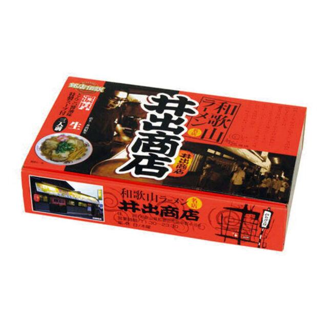 井出商店 和歌山ラーメン(和歌山中華そば)