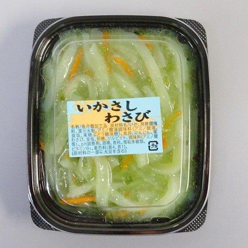 いかさしわさび(95g)