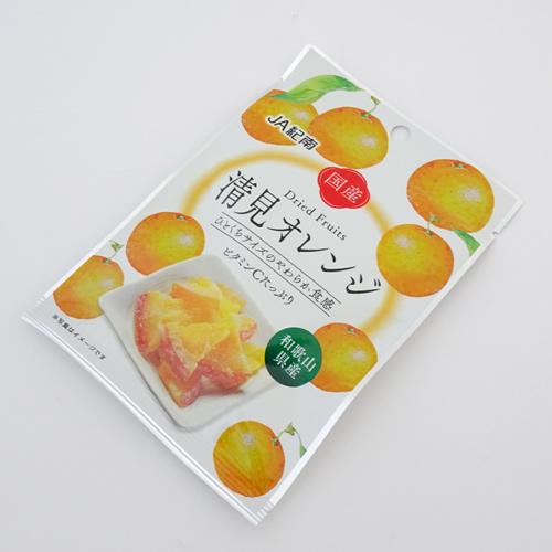 JA紀南 ドライフルーツ 清見オレンジ(20g)
