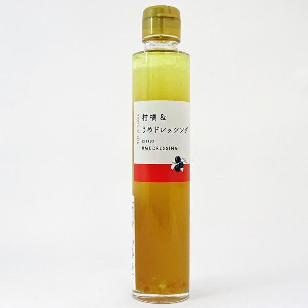 ぷらむ工房 柑橘と梅のドレッシング(200ml)