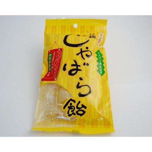 柑橘じゃばら飴(90g)