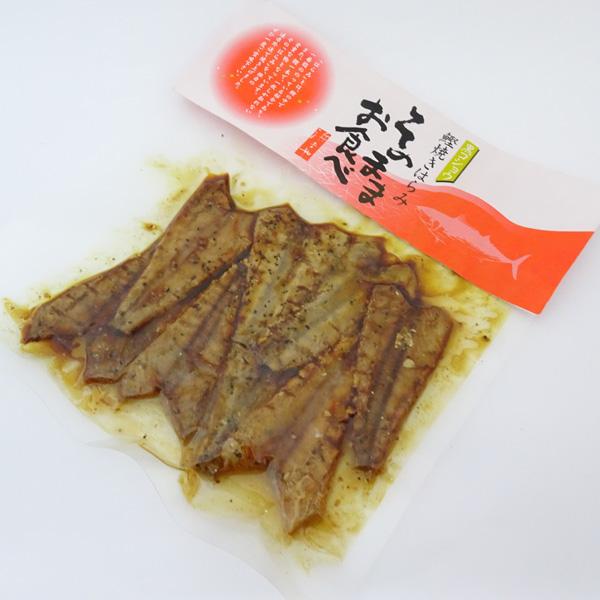 鰹焼きはらみ そのままお食べ(150g)