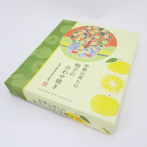 紀伊観光物産 和歌山育ちの柚子の合わせ焼き