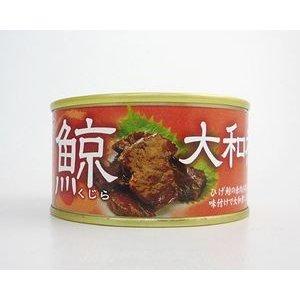 木の屋 ひげ鯨大和煮 缶詰