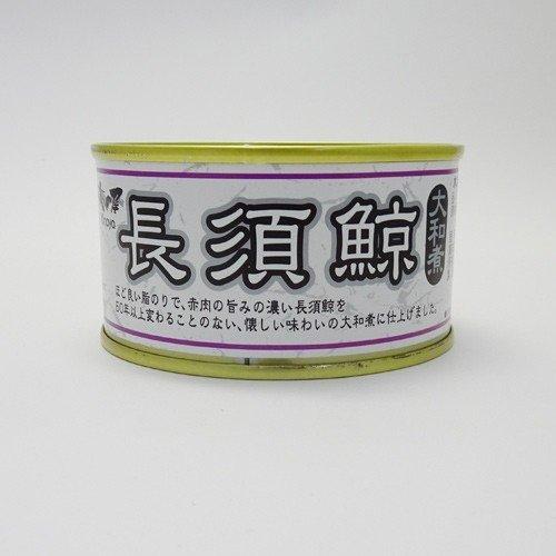 木の屋 長須鯨大和煮 缶詰め