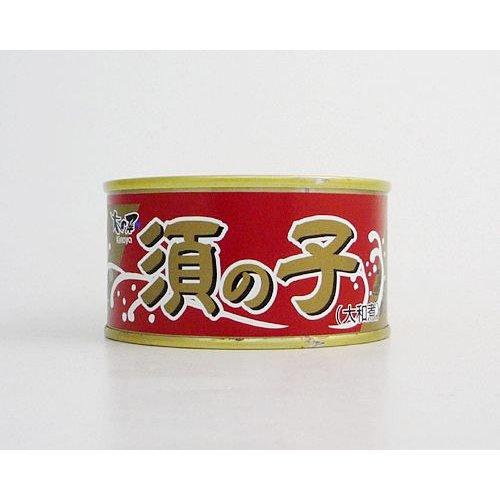 木の屋 須の子 大和煮 缶詰め