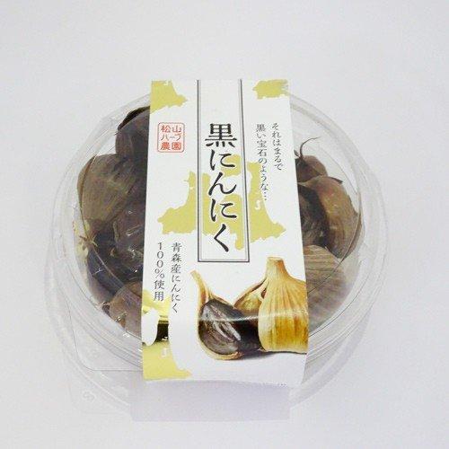 黒にんにく(200g)