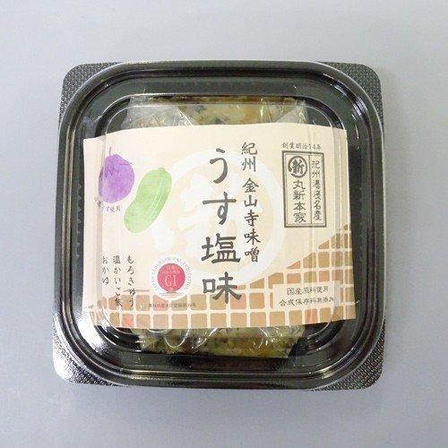 丸新本家 紀州金山寺味噌[うす塩味](200g)