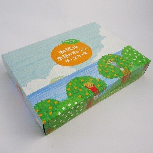 港屋 和歌山季節のオレンジチーズケーキ(8個入)