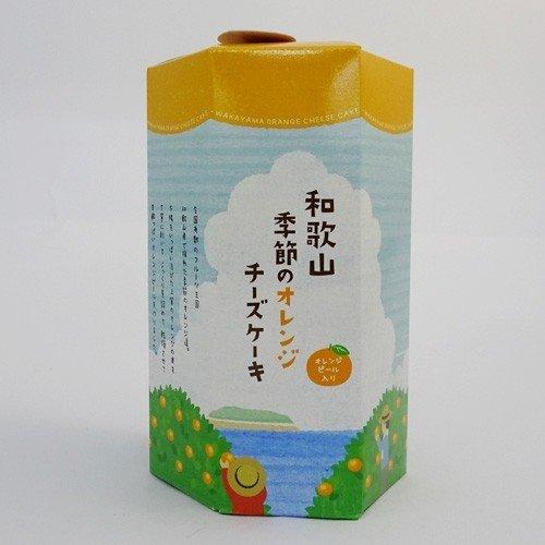 港屋 和歌山季節のオレンジチーズケーキ(4個入)