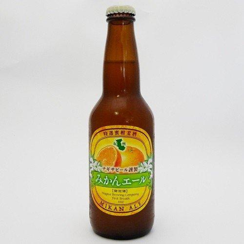 ナギサビール みかんエール(330ml)