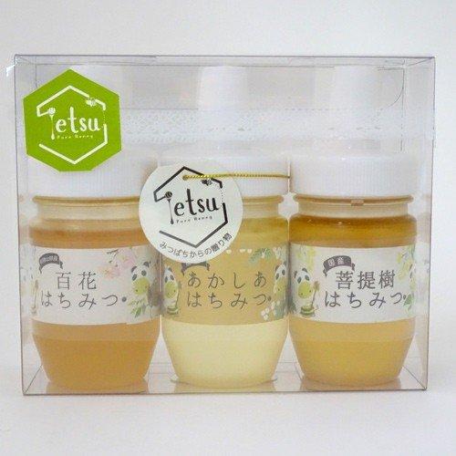 中村養蜂園 みつばちはちみつセット 百花蜜・あかしあ蜜・菩提樹蜜(100g×3本)