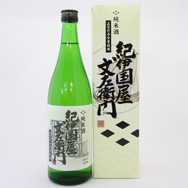 中野BC 純米酒 紀伊国屋文左衛門 五百万石全量使用(720ml)