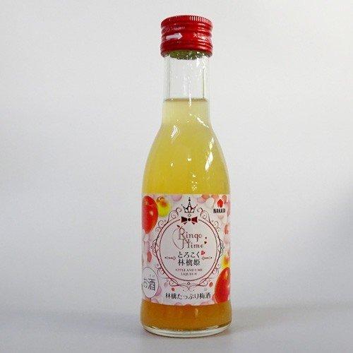 中田食品 とろこく林檎姫 林檎たっぷり梅酒(180ml)