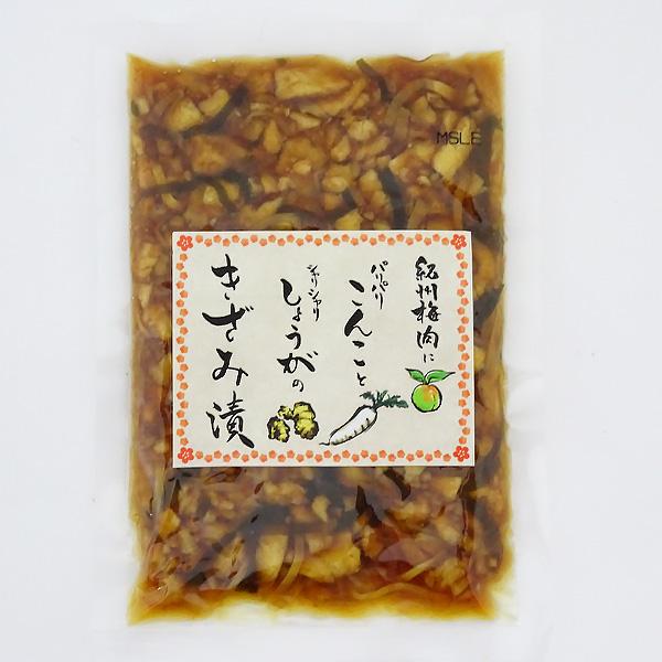 紀州梅肉にパリパリこんことシャリシャリしょうがのきざみ漬(150g)
