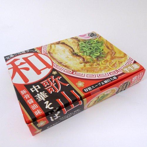 成戸製麺所 和歌山中華そば 醤油豚骨(4人前)